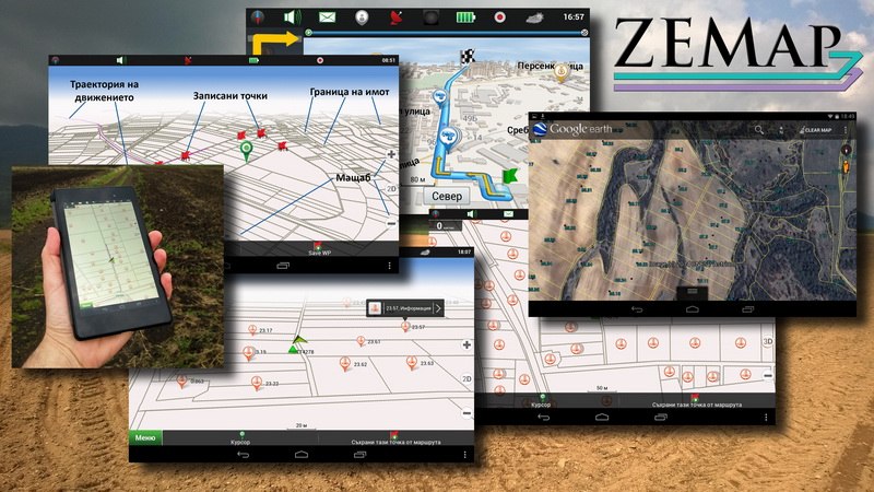 ZEMap System